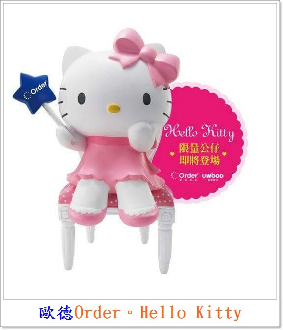 Order Hello Kitty (12).jpg