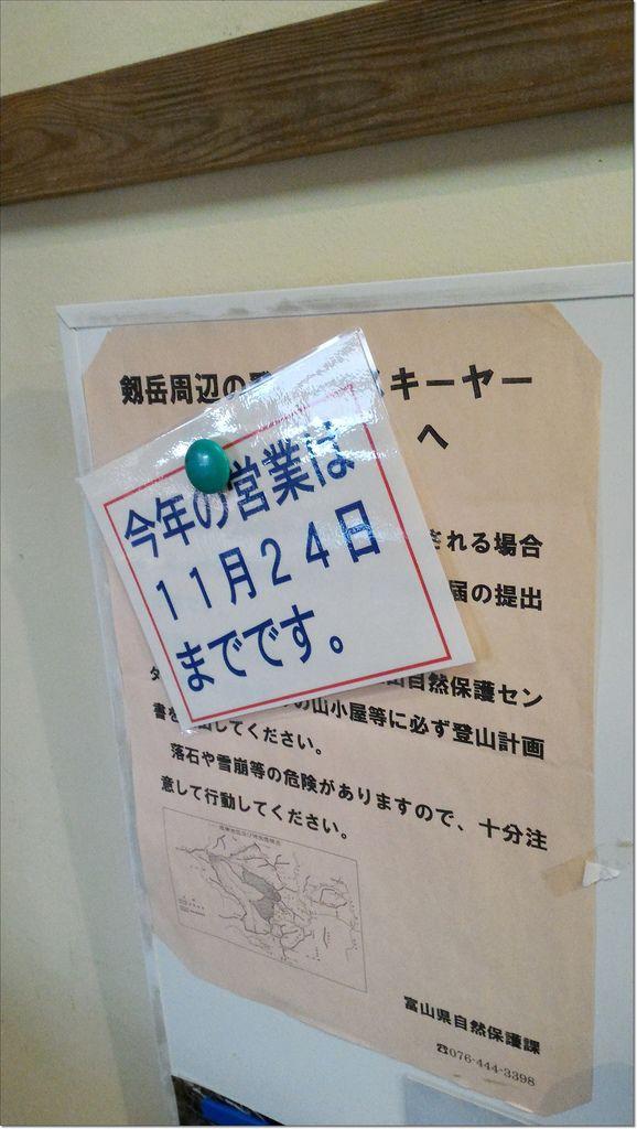 20150927 (14).jpg