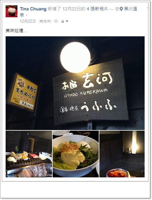 2015 九州生日之旅 (1).jpg