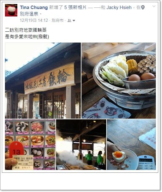 2015 九州生日之旅 (4).jpg