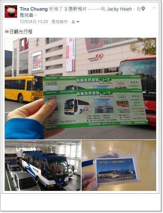 2015 九州生日之旅 (10).jpg
