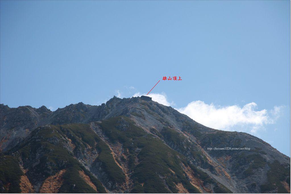 雄山頂上 (2).JPG