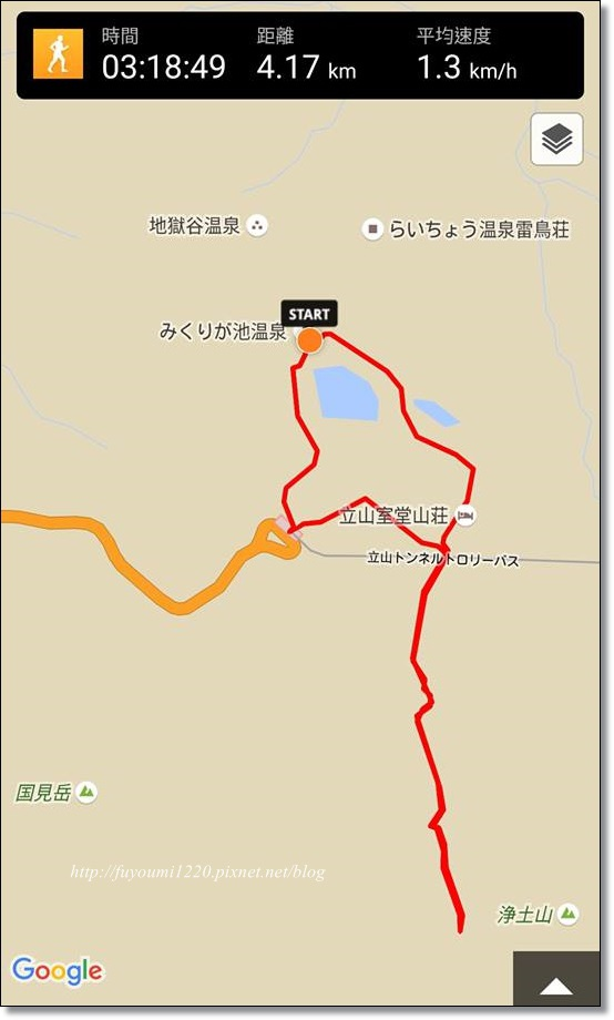 雷鳥沢 (33).jpg