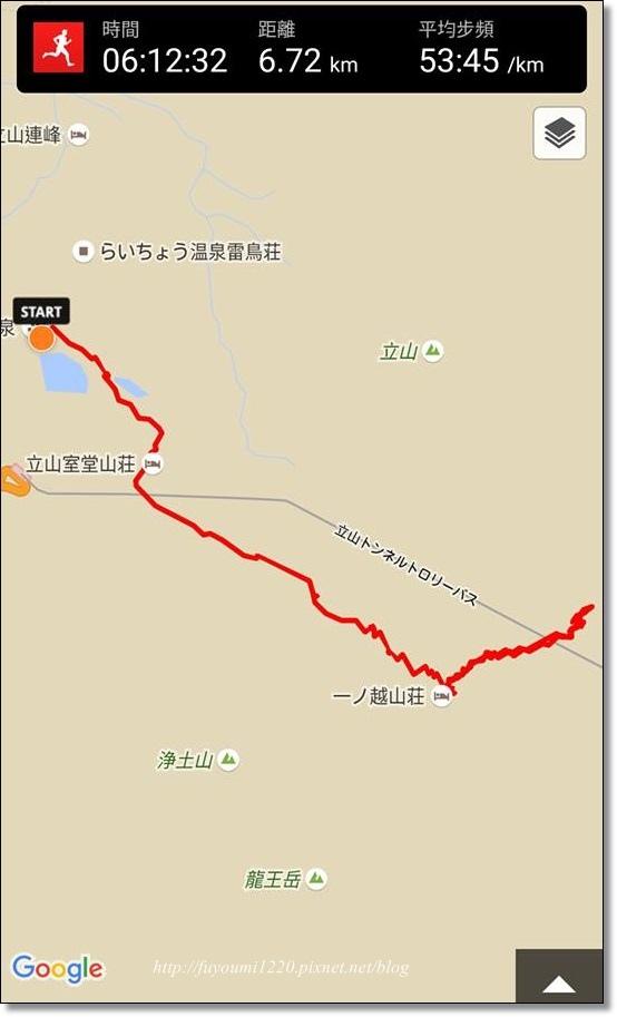 雷鳥沢 (34).jpg