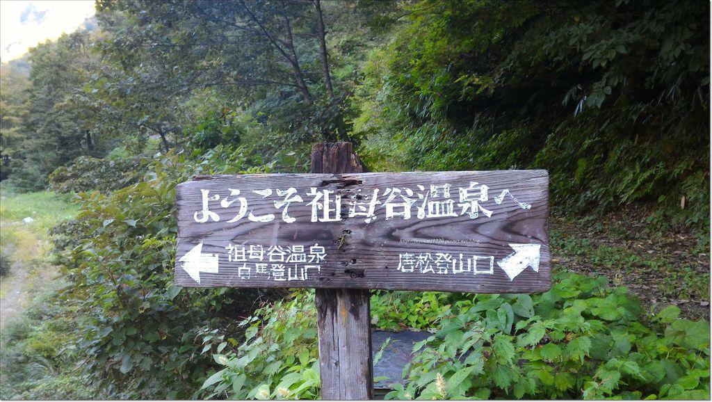 黑部峽谷之旅 (5).jpg