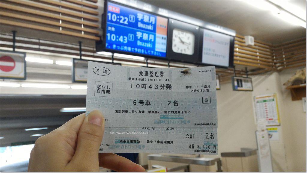 黑部峽谷之旅 (11).jpg