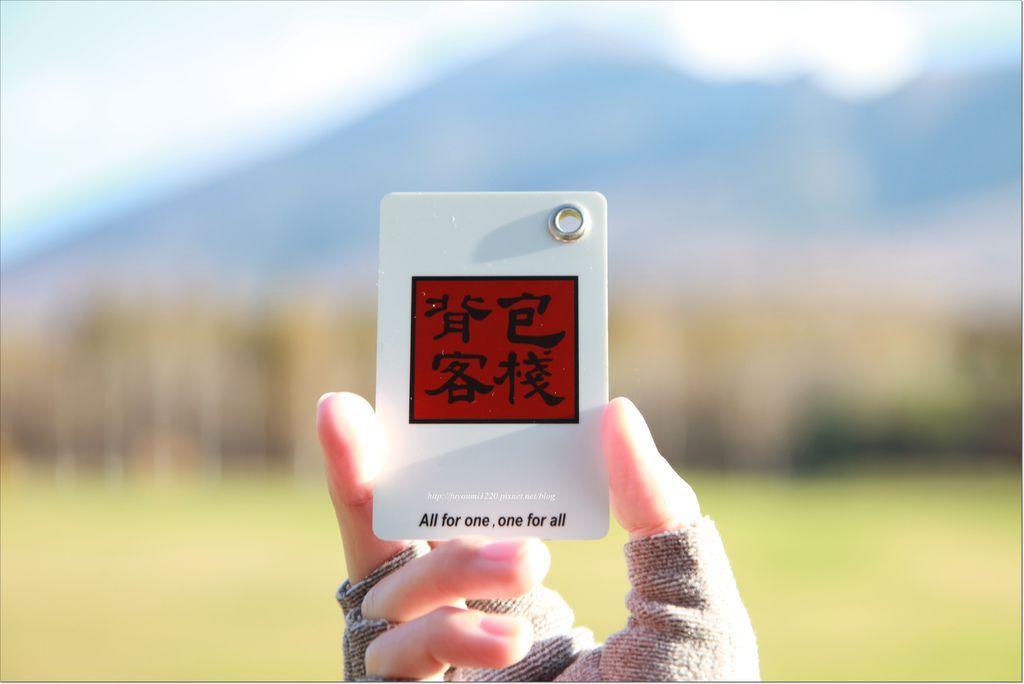 松川溫泉 (11).JPG