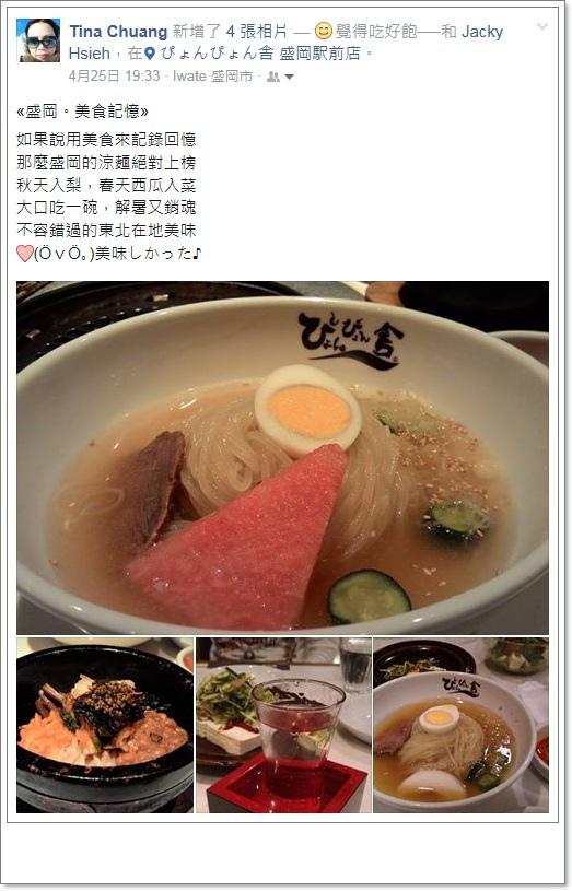 どんど晴れ (4).jpg