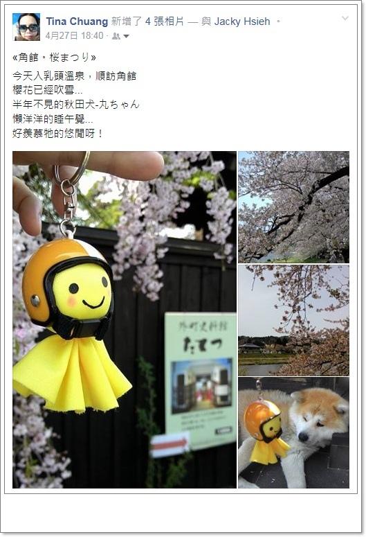 どんど晴れ (7).jpg