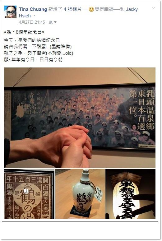 どんど晴れ (8).jpg