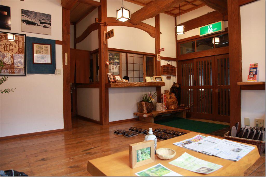 鶴の湯温泉別館山の宿 (2).JPG