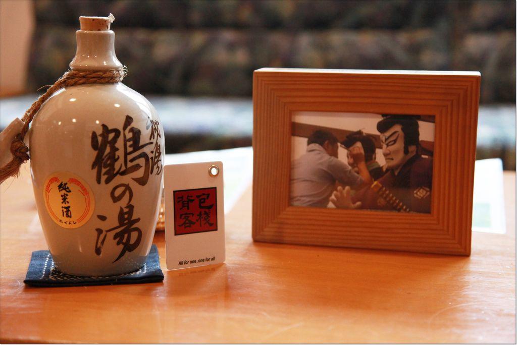 鶴の湯温泉別館山の宿 (3).JPG