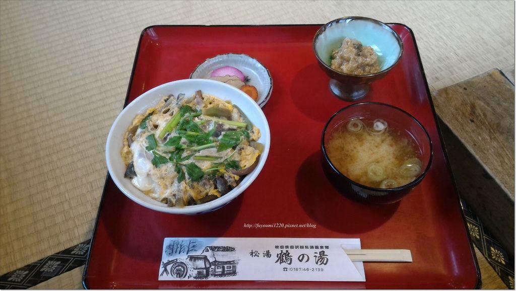 鶴の湯温泉別館山の宿 (15).jpg