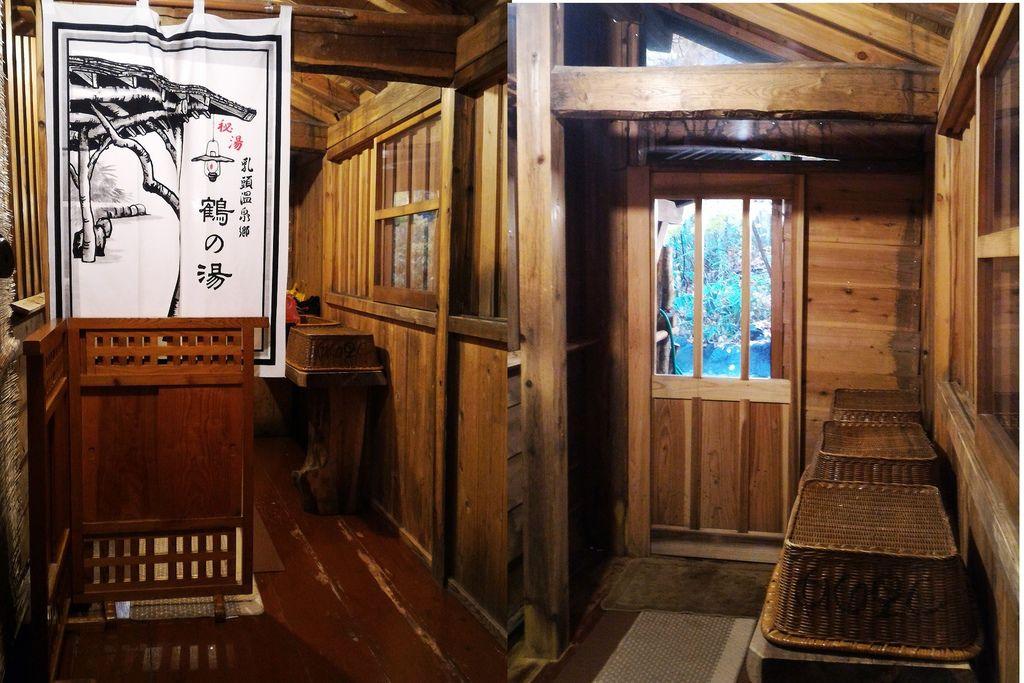 鶴の湯温泉別館山の宿 (18).jpg