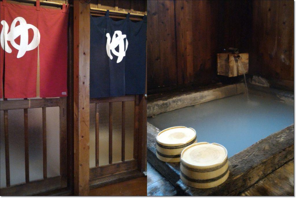 鶴の湯温泉別館山の宿 (19).jpg