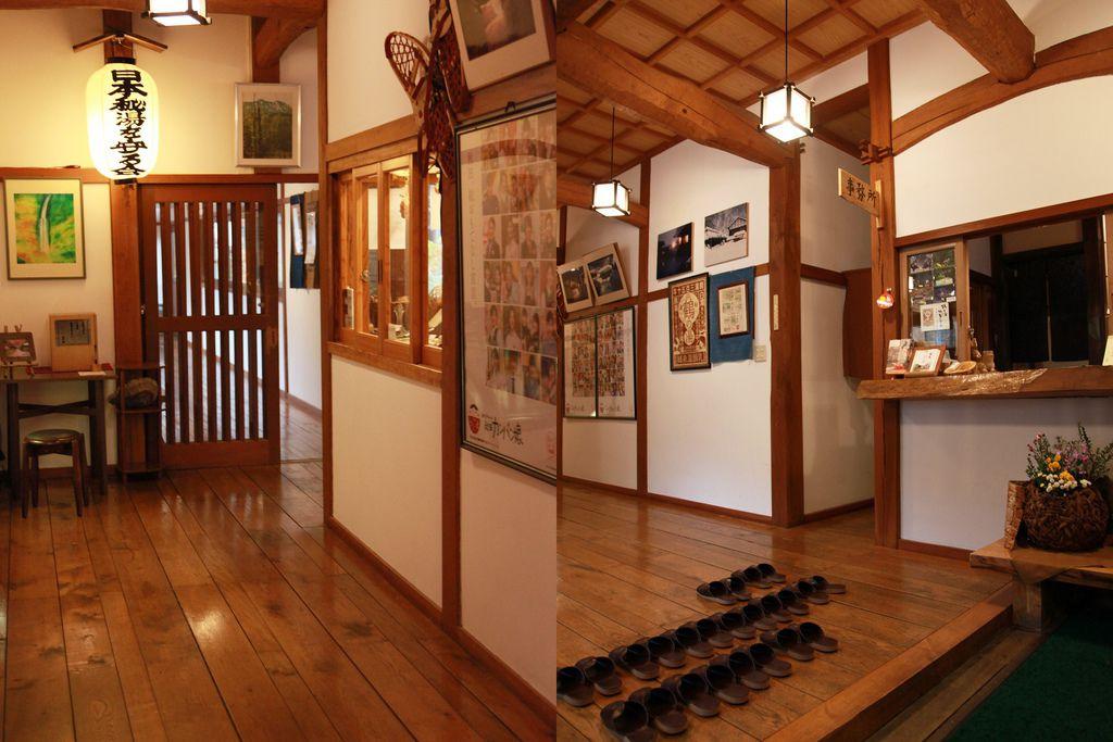 鶴の湯温泉別館山の宿 (29).jpg