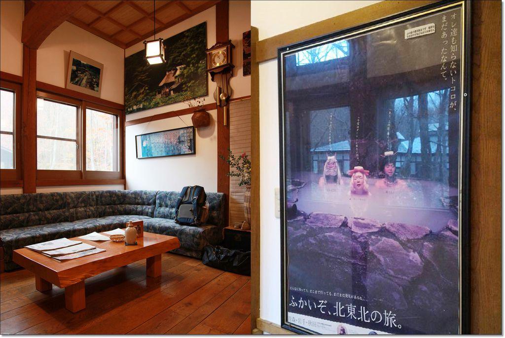 鶴の湯温泉別館山の宿 (30).jpg