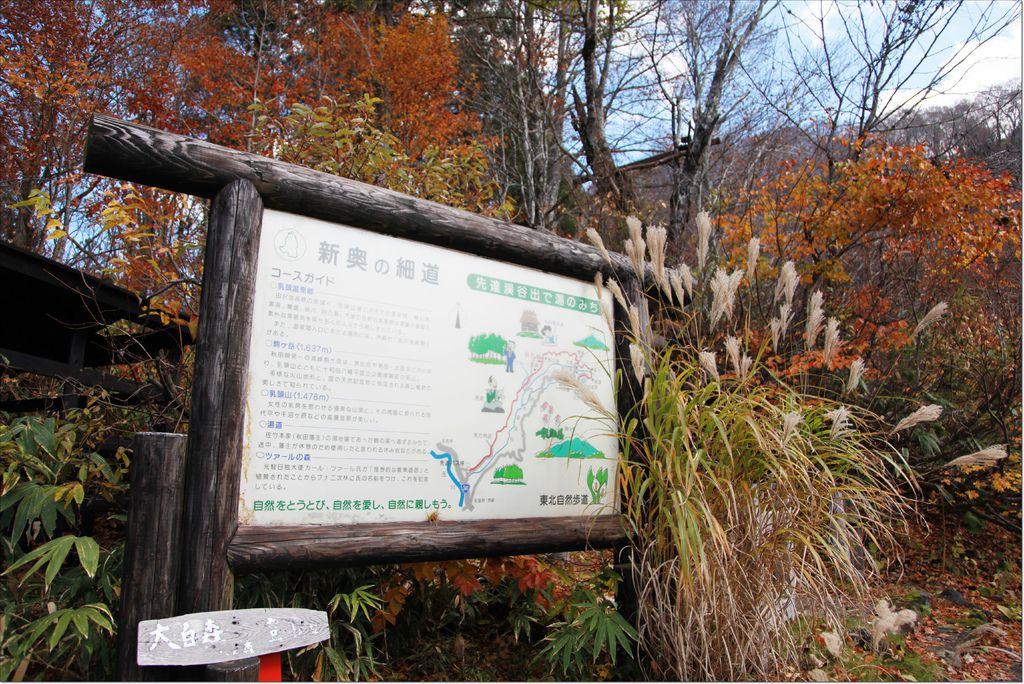 2015 鶴之湯 (18).JPG
