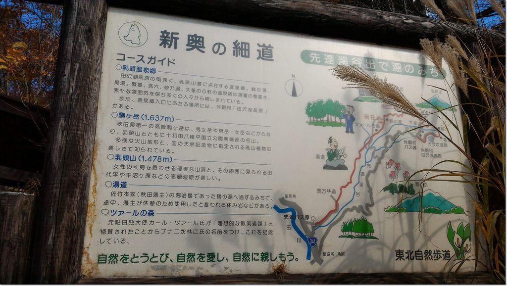 2015 鶴之湯 (28).jpg