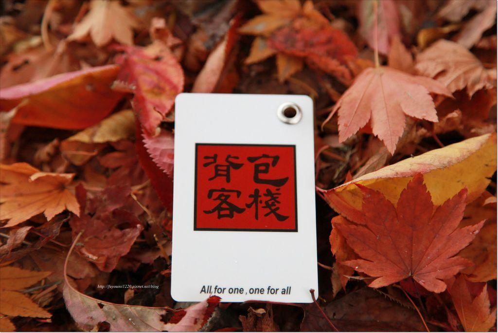 田澤湖觀光 (8).JPG