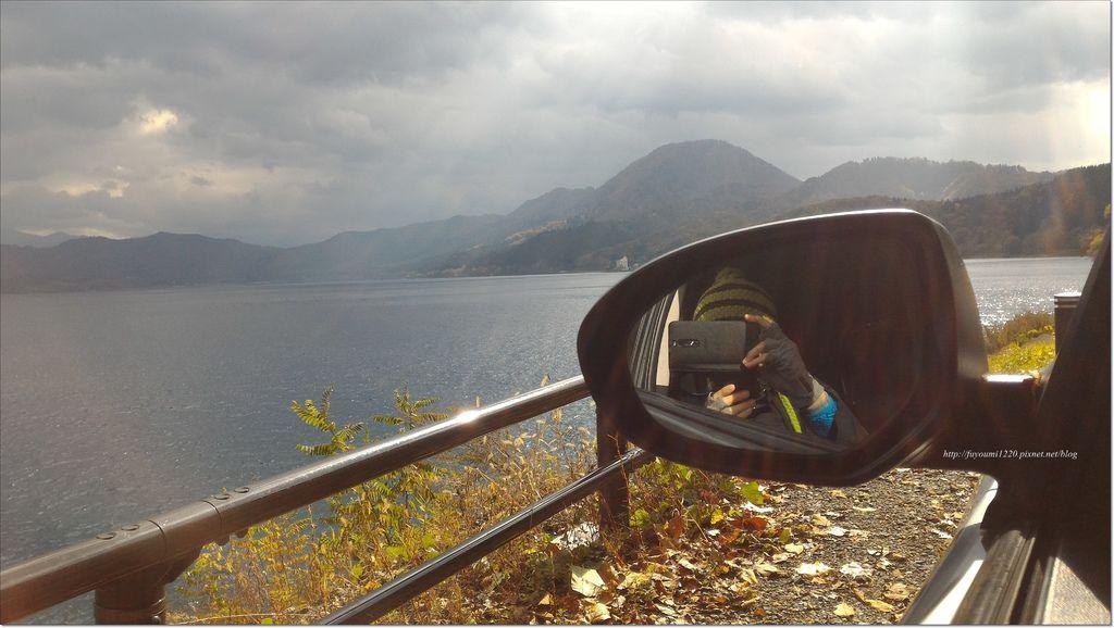 田澤湖觀光 (10).jpg