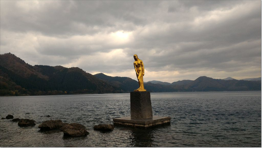 田澤湖觀光 (11).jpg