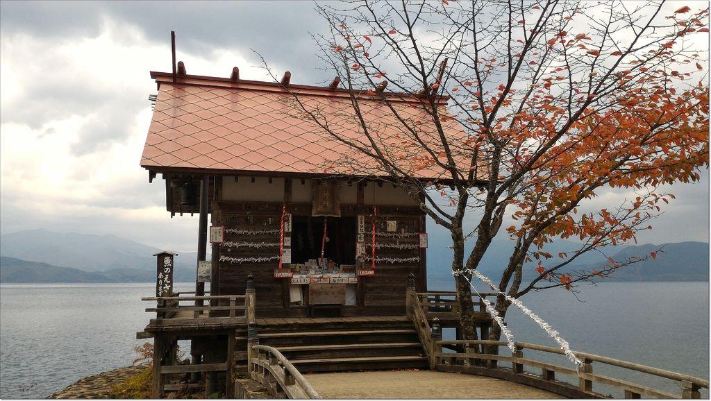 田澤湖觀光 (13).jpg