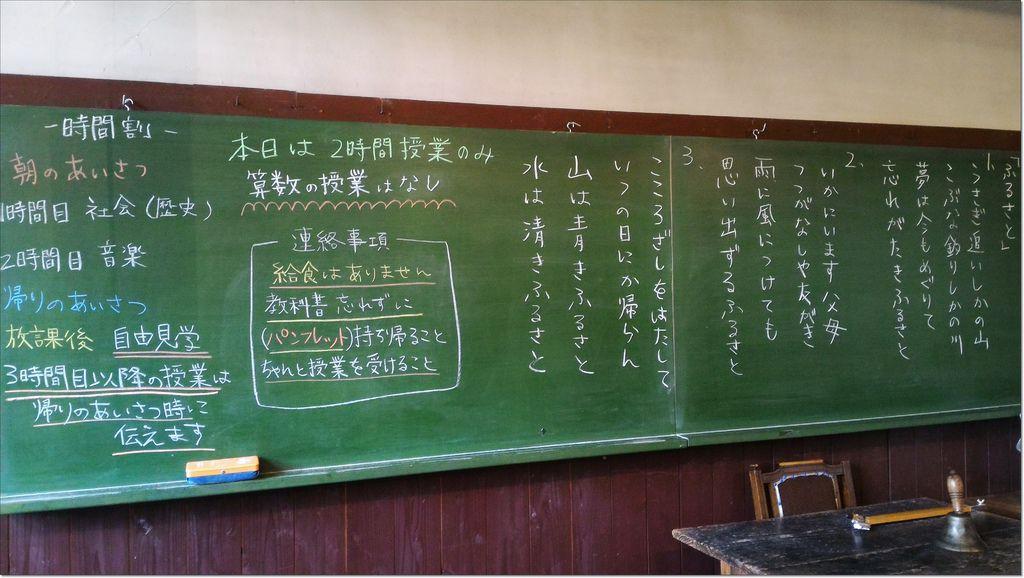 田澤湖觀光 (18).jpg