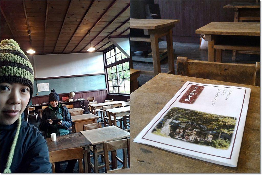 田澤湖觀光 (25).jpg