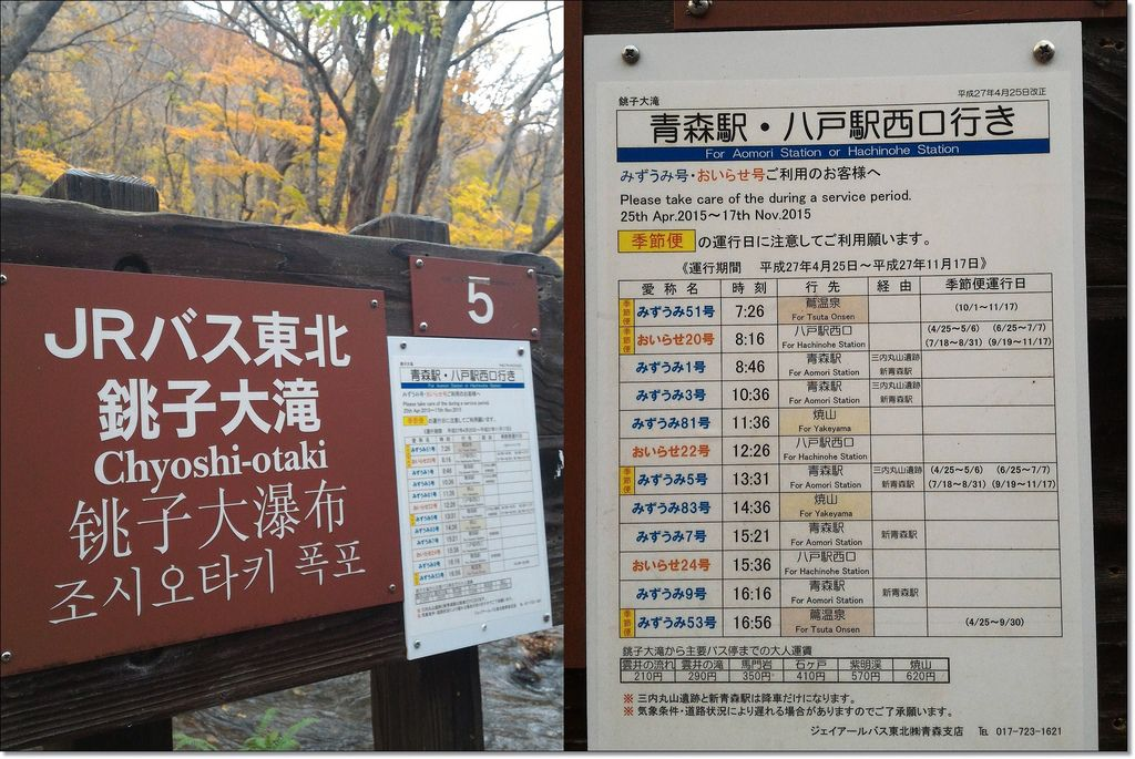 澳入瀨溪流 (27).jpg