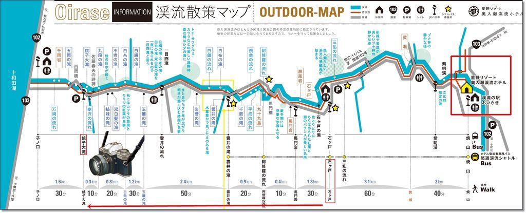Traking Map.jpg