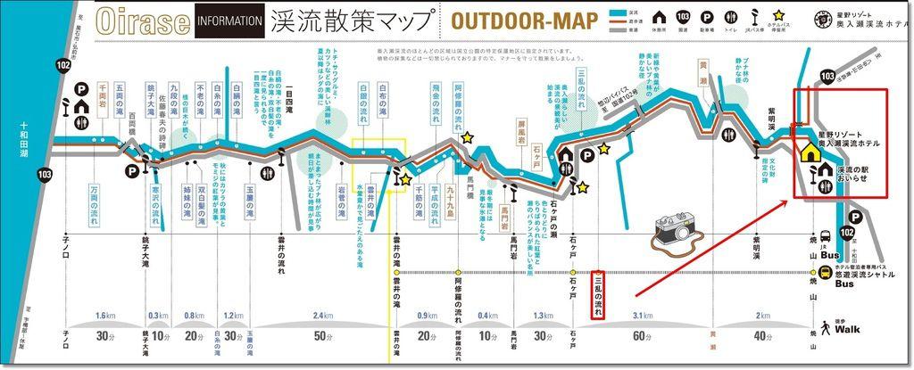 十和田湖+奧入瀨溪流 (18).jpg