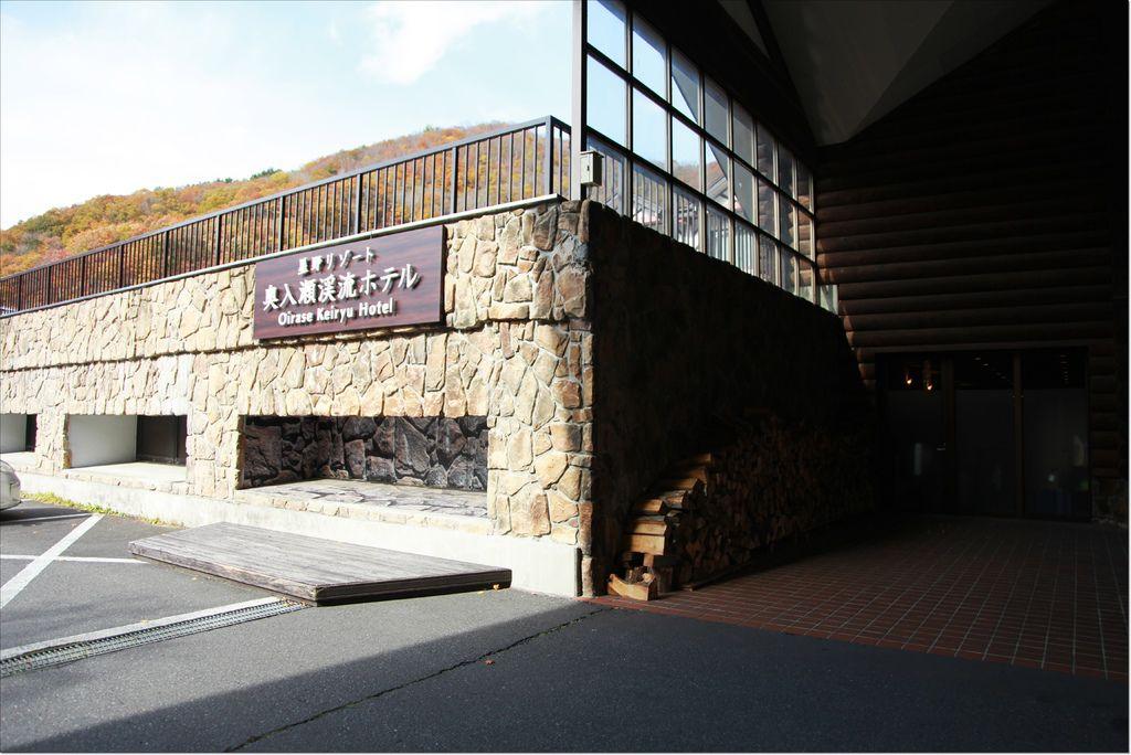 澳入瀨溪流 ホテル (14).JPG