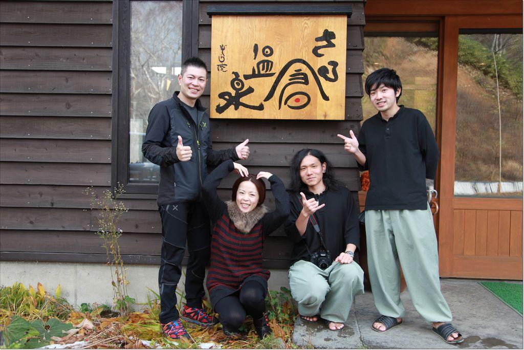 猿倉温泉 (1).jpg