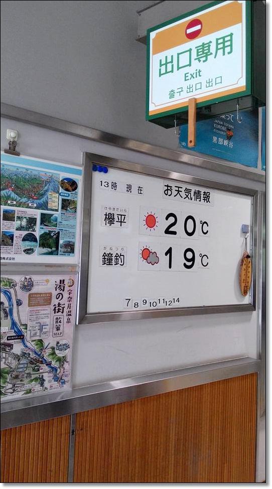 2016 北陸初夏 (12).jpg