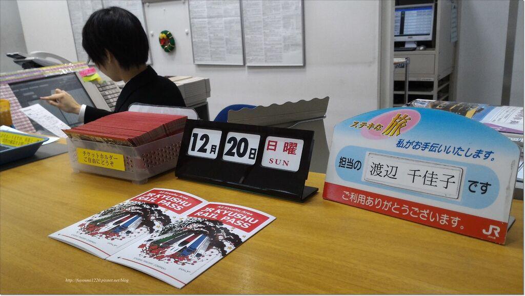 2015九州生日之旅 (13).jpg