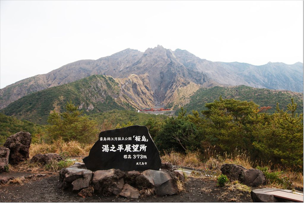 桜島周遊 (10).JPG