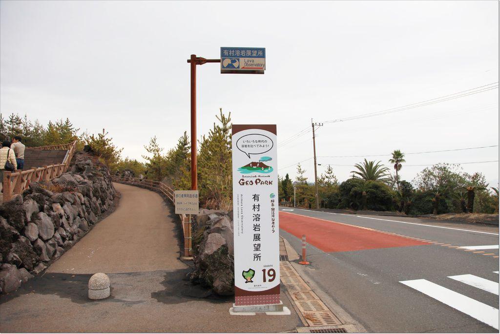 桜島周遊 (12).JPG