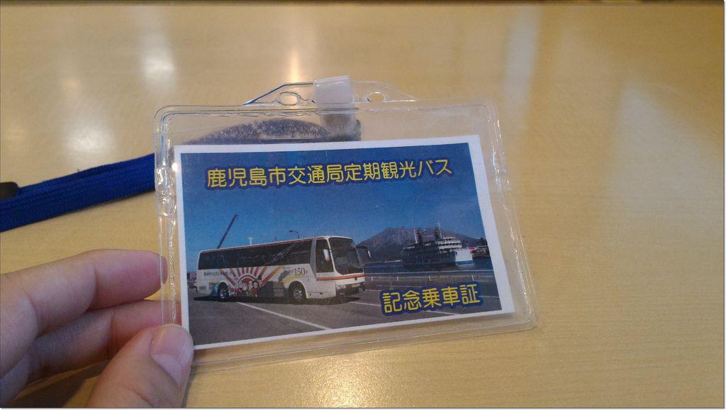 桜島周遊 (16).jpg
