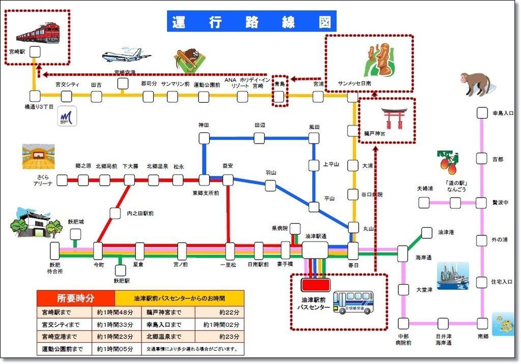 日南之旅 (1).jpg