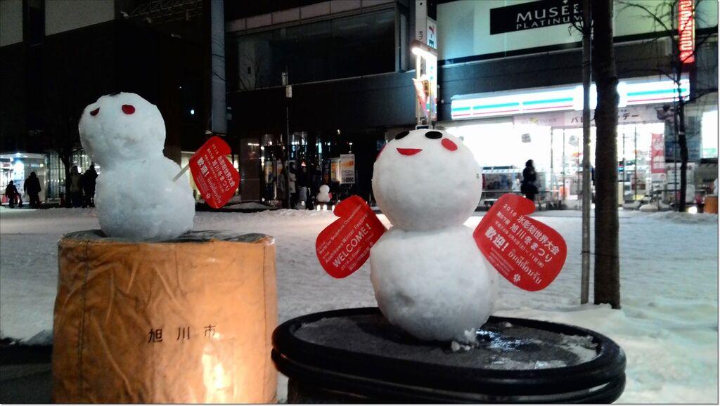 2016 旭川冬雪祭 (1).jpg