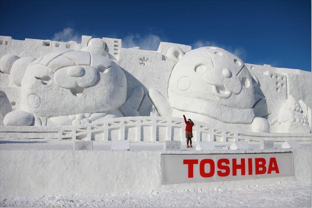 2016 旭川冬雪祭 (8).JPG