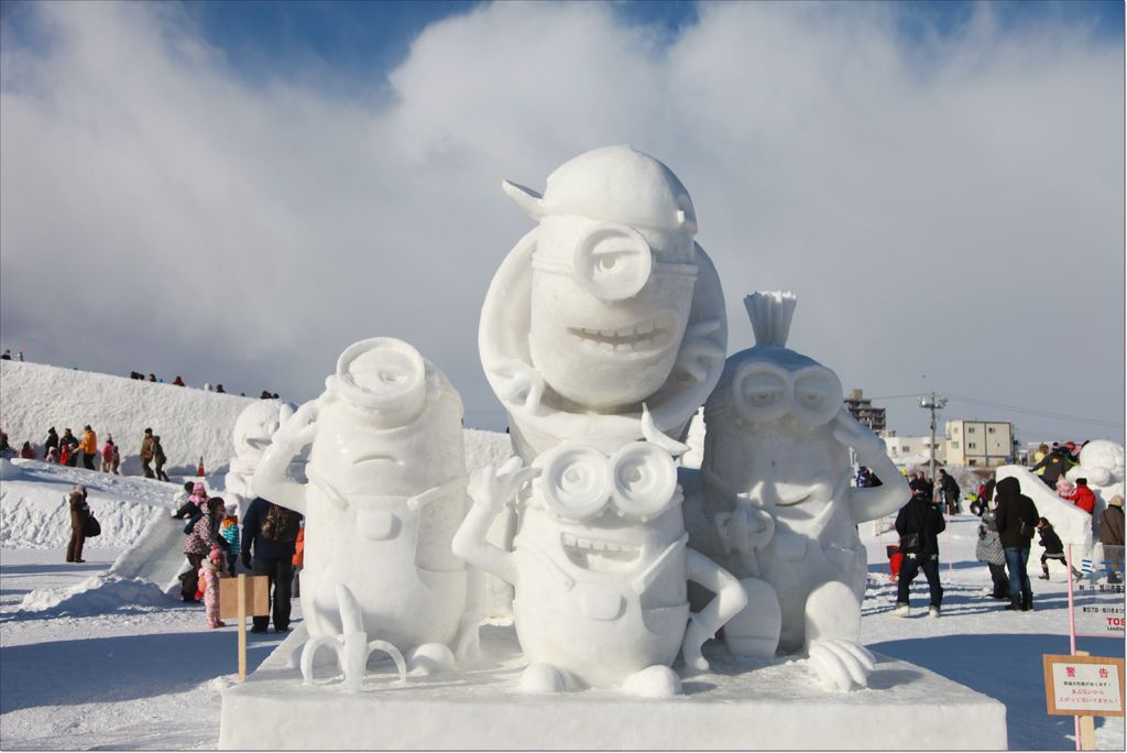 2016 旭川冬雪祭 (9).JPG