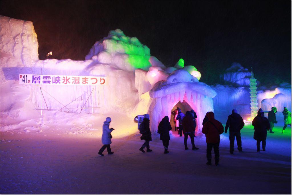 2016 層雲峽冰瀑祭 (2).JPG