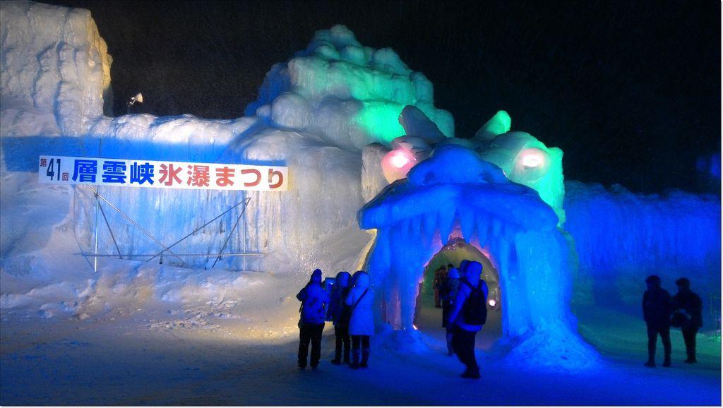 2016 層雲峽冰瀑祭 (9).jpg