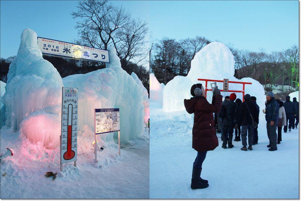 2016 支笏湖氷濤まつり (1).jpg