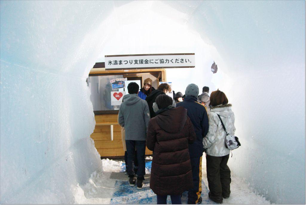 2016 支笏湖氷濤まつり (3).JPG