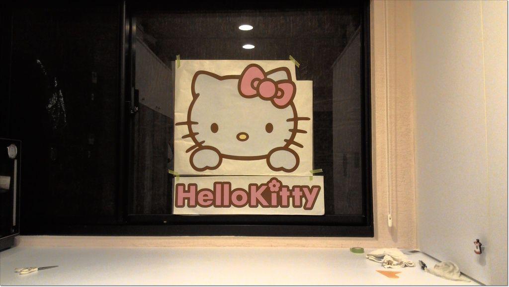 2016 hello Kitty 窩 (9).jpg