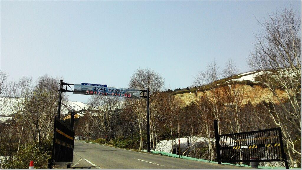 八幡平雪的迴廊 (2).jpg