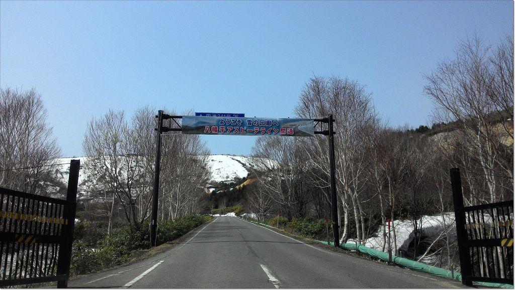 八幡平雪的迴廊 (3).jpg